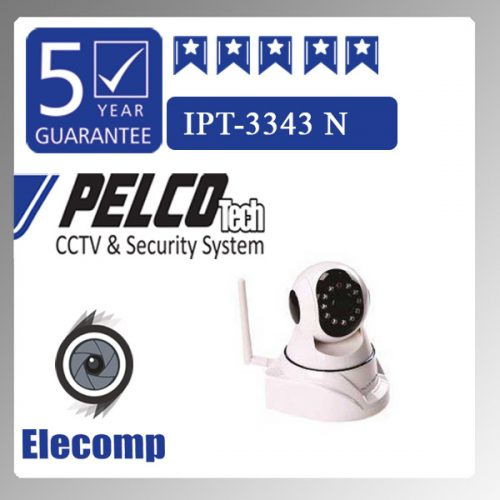 3343 500x500 - دوربین مداربسته مدل  IPT-3343 N