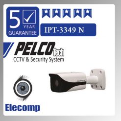 3349 247x247 - دوربین مداربسته مدل IPT 3349 N