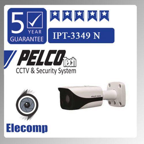 3349 500x500 - دوربین مداربسته مدل IPT 3349 N