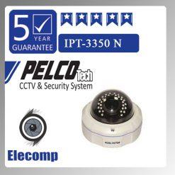 3350 247x247 - دوربین مداربسته مدل IPT 3350 N