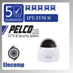 3370 247x247 - دوربین مداربسته تحت شبکه مدل IPT-3370 N