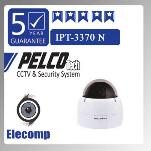 3370 500x500 - دوربین مداربسته تحت شبکه مدل IPT-3370 N
