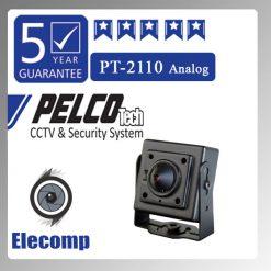 2110 247x247 - دوربین مداربسته مدل PT-2110 Analog