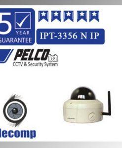 3356 380x381 13e5322d16c7bb2252f8f8cad283599f 247x300 - دستگاه NVR هشت کاناله مدل 3338  IPT-الکامپ