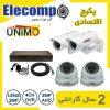 4 Camera unimo 100x100 - دستگاه R-5016 K Analog DVR