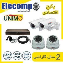 4 Camera unimo 247x247 - پکیج ارزان قیمت-۴ عدد دوربین مداربسته