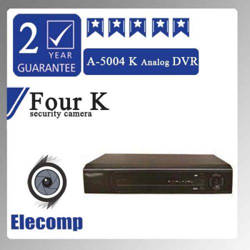 5004 500x500 - دستگاه A-5004 K Analog DVR