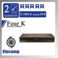 5008 247x247 - دستگاه R-5008 K Analog DVR