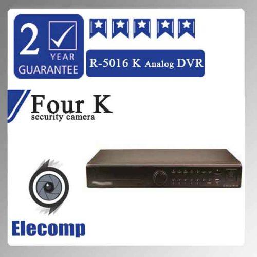 5016 500x500 - دستگاه R-5016 K Analog DVR