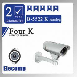 5522 247x247 - دوربین مداربسته مدل B - 5522 K Analog