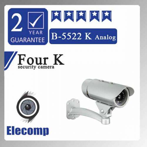 5522 500x500 - دوربین مداربسته مدل B - 5522 K Analog