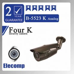 5523 247x247 - دوربین مداربسته مدل B - 5523 K Analog