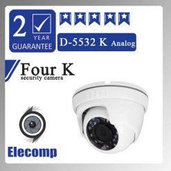 5532 247x247 - دوربین مداربسته مدل D - 5532 K Analog