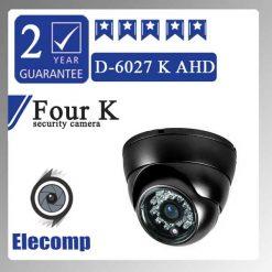 6027 247x247 - دوربین مداربسته مدل D - 6025 K AHD