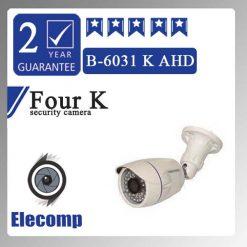 6031 247x247 - دوربین مداربسته مدل B - 6031 K AHD