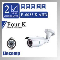 6033 247x247 - دوربین مداربسته مدل B - 6033 K AHD