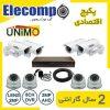 8 Camera unimo 100x100 - پکیج ارزان قیمت-16 عدد دوربین مداربسته