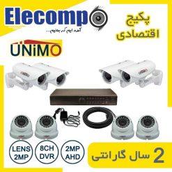 8 Camera unimo 247x247 - پکیج ارزان قیمت-8 عدد دوربین مداربسته