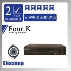 8008 247x247 - دستگاه A-8008 K AHD DVR