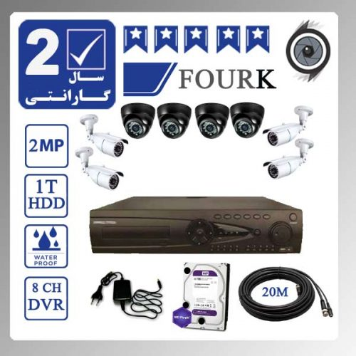 fouk-package2