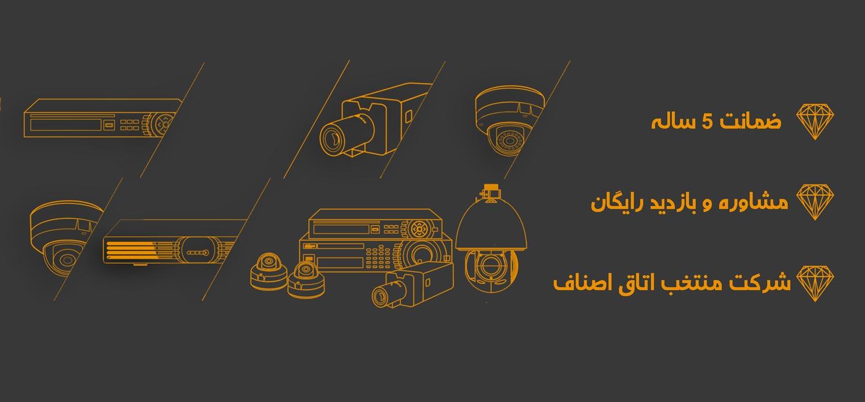 BGS - سازگاری دوربین های مدار بسته