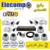 10 Camera unimo 100x100 - پکیج ارزان قیمت 6 عدد دوربین مداربسته