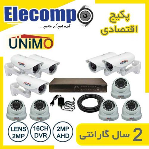 10 Camera unimo 500x500 - پکیج ارزان قیمت 10 عدد دوربین مداربسته
