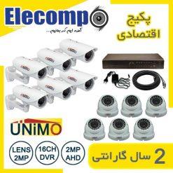 12 Camera unimo 247x247 - پکیج ارزان قیمت-16 عدد دوربین مداربسته