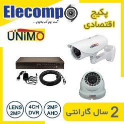 2 Camera unimo 247x247 - پکیج ارزان قیمت 2 عدد دوربین مداربسته
