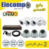 6 Camera unimo 100x100 - پکیج ارزان قیمت 10 عدد دوربین مداربسته
