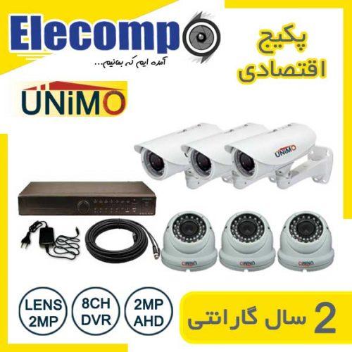 6 Camera unimo 500x500 - پکیج ارزان قیمت 6 عدد دوربین مداربسته
