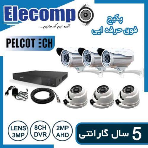 6 camera 2 500x500 - پکیج 6 عدد دوربین مداربسته