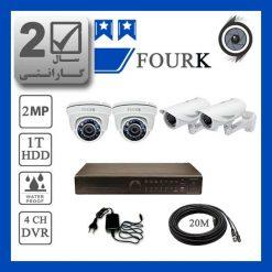 fouk4 247x247 - پکیج ارزان قیمت-۴ عدد دوربین مداربسته