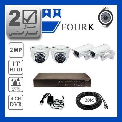 fouk4 500x500 - پکیج ارزان قیمت-۴ عدد دوربین مداربسته
