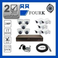 fourk10 247x247 - پکیج ارزان قیمت 10 عدد دوربین مداربسته