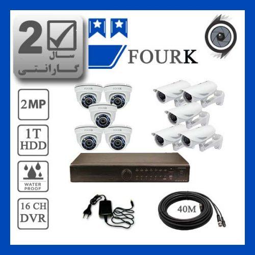 fourk10 500x500 - پکیج ارزان قیمت 10 عدد دوربین مداربسته