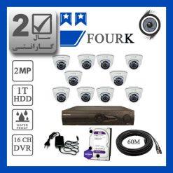 fourk10p 1 247x247 - پکیج ارزان قیمت 10 عدد دوربین مداربسته