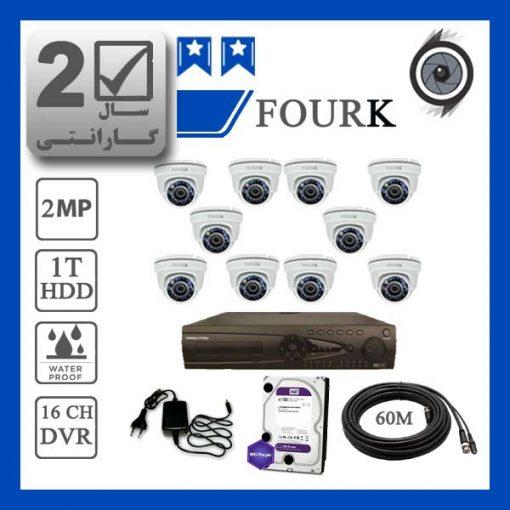 fourk10p 1 510x510 - پکیج ارزان قیمت 10 عدد دوربین مداربسته
