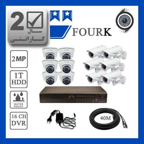 fourk12 500x500 - پکیج ارزان قیمت 12 عدد دوربین مداربسته