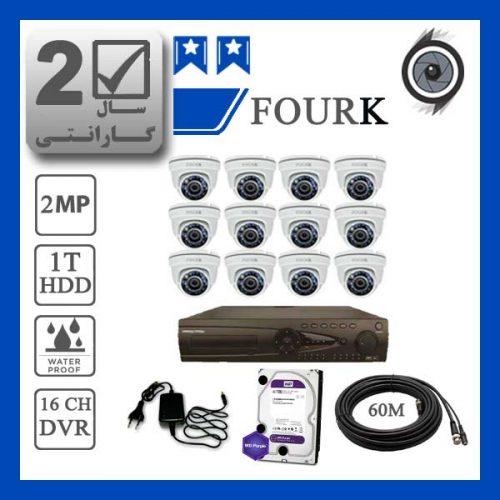 fourk12p 1 500x500 - پکیج ارزان قیمت 12 عدد دوربین مداربسته