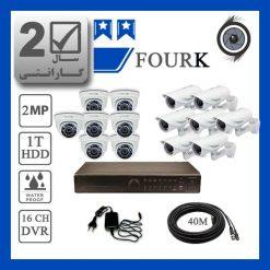 fourk14 247x247 - پکیج ارزان قیمت 14 عدد دوربین مداربسته
