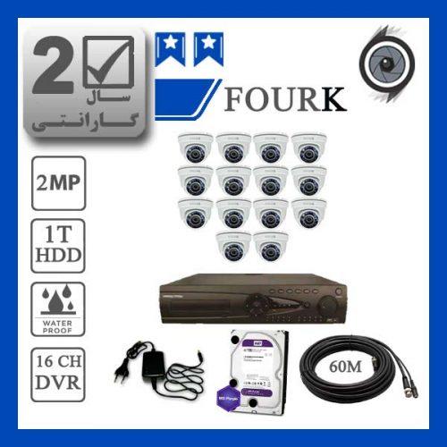 fourk14p 1 500x500 - پکیج ارزان قیمت 14 عدد دوربین مداربسته