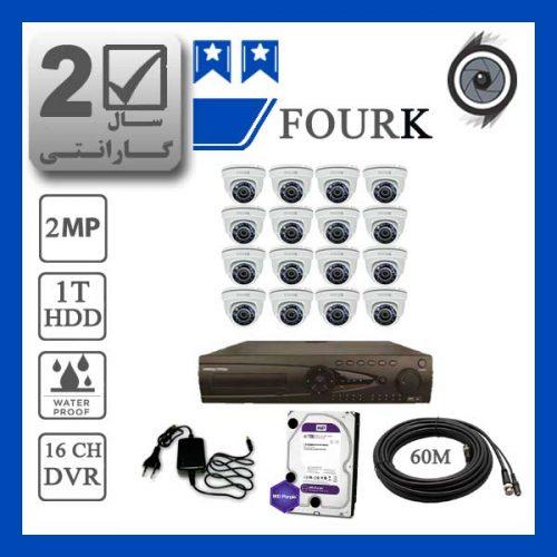 fourk16p 500x500 - پکیج ارزان قیمت-16 عدد دوربین مداربسته