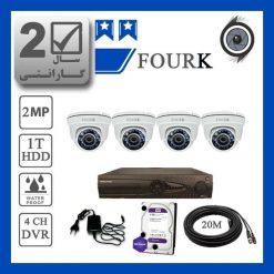 fourk4p 247x247 - پکیج ارزان قیمت-۴ عدد دوربین مداربسته