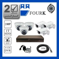 fourk6 247x247 - پکیج ارزان قیمت 6 عدد دوربین مداربسته