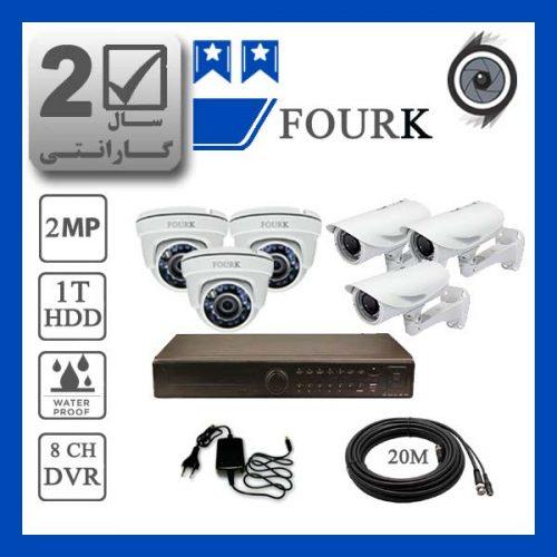fourk6 500x500 - پکیج ارزان قیمت 6 عدد دوربین مداربسته