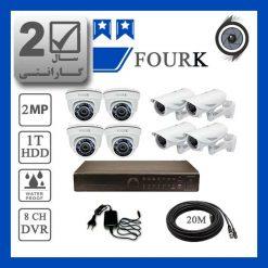 fourk8 247x247 - پکیج ارزان قیمت-8 عدد دوربین مداربسته