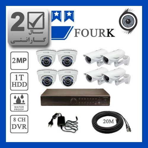 fourk8 500x500 - پکیج ارزان قیمت-8 عدد دوربین مداربسته