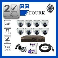 fourk8p 247x247 - پکیج ارزان قیمت-8 عدد دوربین مداربسته