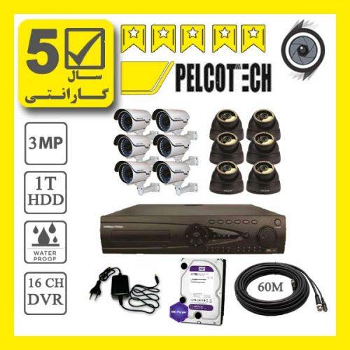 pelco12p 500x500 - پکیج 12 عدد دوربین مداربسته